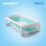 Babyhood Foldable Bath Tub - Blue