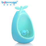 BabyYuga Urinal - Blue
