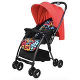 BBH F2 Reversible Stroller - Red