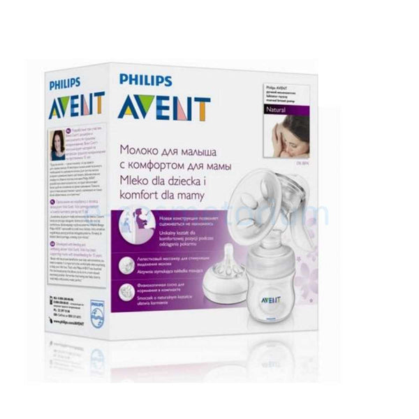 Philips Avent SCF330/20 Manual Natural Breast Pump