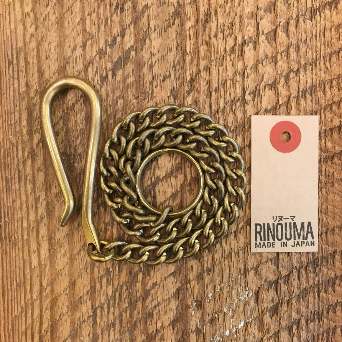RINOUMA Twist Key Chain w Hook Brass S - Brund - 2