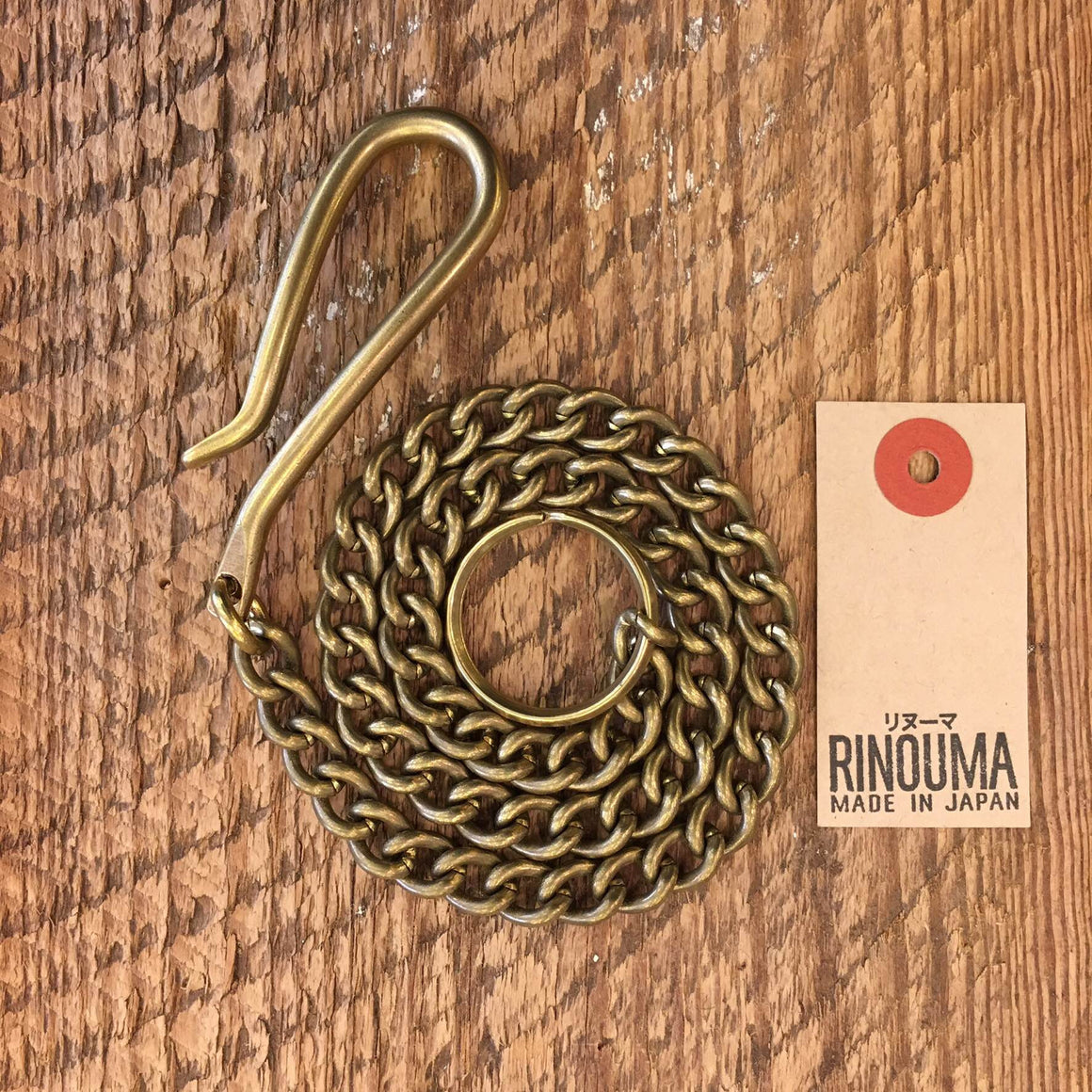 RINOUMA Twist Key Chain w Hook Brass M - Brund - 1