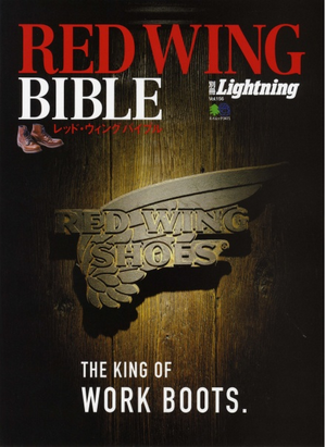 RED WING BIBLE