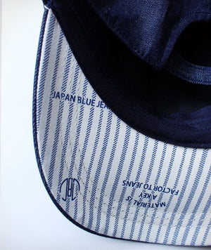 Japan Blue - Classic Baseball Cap J
