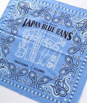 Japan Blue - Light Blue Bandana
