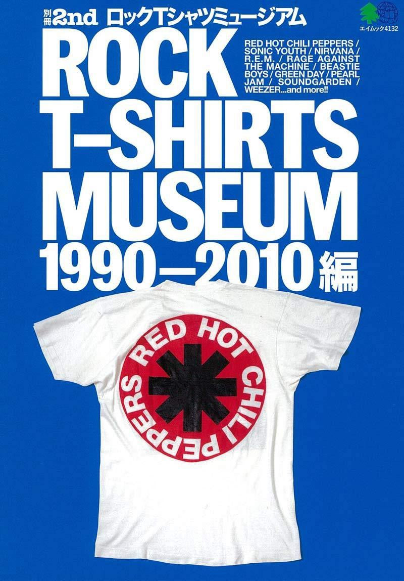 2ND MAGAZINE - ROCK T-SHIRTS MUSEUM 1990-2010
