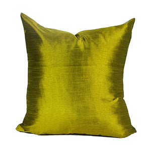 Plain Olive Green Throw Pillow