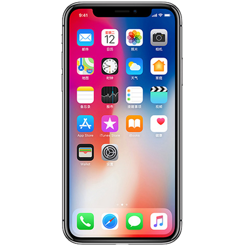 Apple iPhone X Unlocked 5.8""