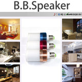 Bluetooth LED Light Bulb Wireless Speaker