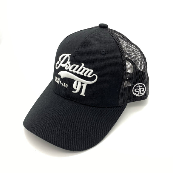 The Super Blessed Psalm 91 Black Trucker Cap