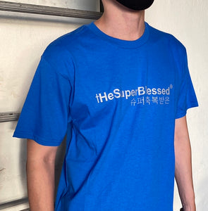 tHe Super Blessed Men's Royal Blue unisex Tshirt w silver print