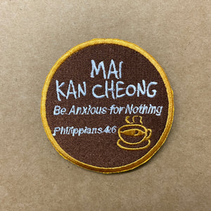 MAI KAN CHEONG Be Anxious For Nothing Verse-It Velcro Morale Patch