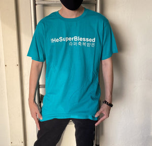 tHe Super Blessed Jade green unisex Tshirt w korean words