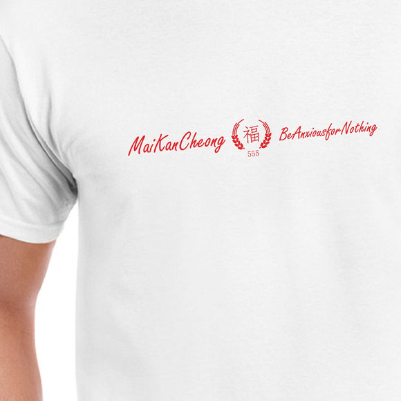 Singapore 福555 Mai Kan Cheong Be Anxious for Nothing - white unisex Tshirt