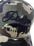 The Super Blessed Psalm 91 Camo Trucker Cap