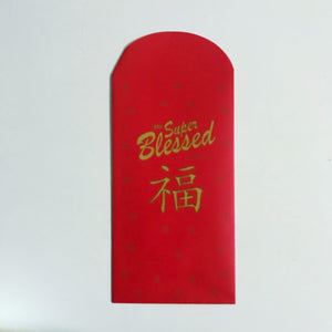 CNY Ang Pows (Red Packets) - Super Blessed 福