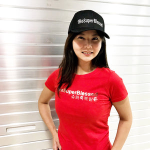 tHeSuperBlessed Tshirt Silver - Red Tshirt for Her