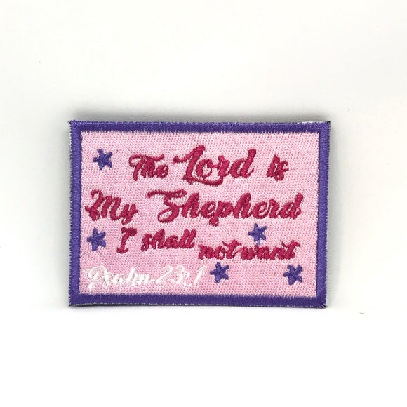The Lord is My Shepherd I shall not want Verse-It Velcro Morale Patch