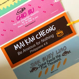 "Bookmarks - set of 5 (""I'm a Singaporean Christian"" series 1)"