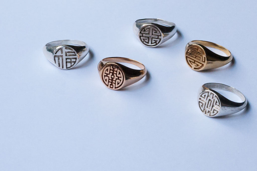 Introducing - The Five Blessings Signet Rings