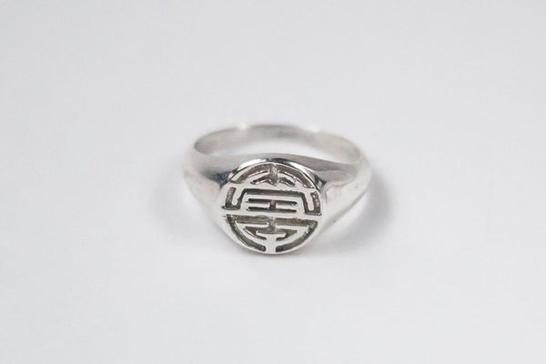 Jewelry - Longevity Blessing Ring - Two Perfect Souls