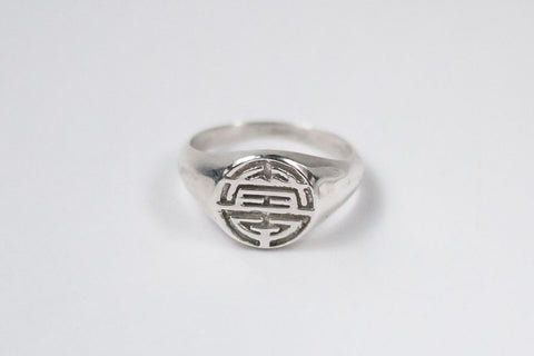 Longevity Blessing Ring
