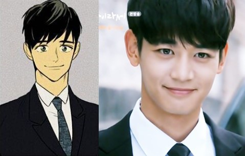 Yoo Jung vs Minho (Shinee) - Cheese in the trap