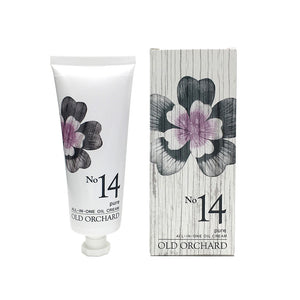 No.14 Pure All-in-One Oil Cream