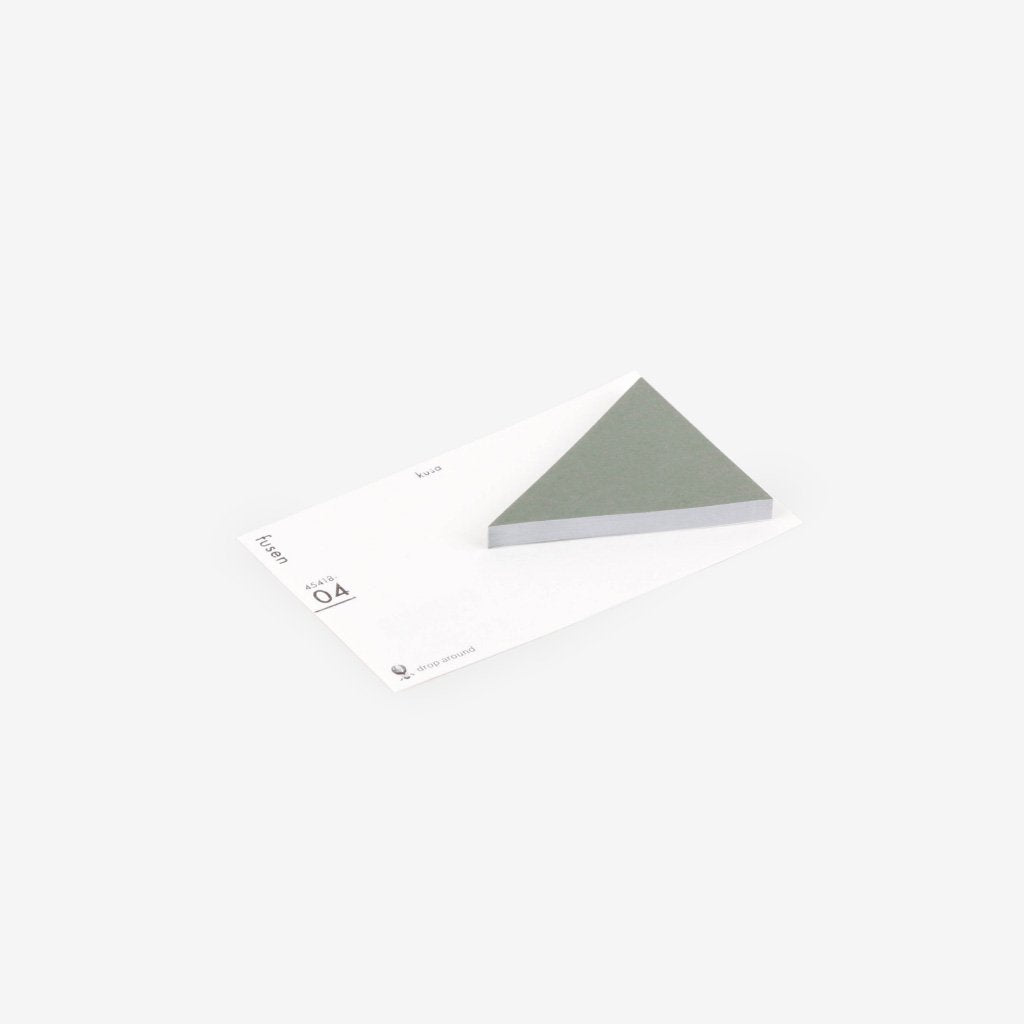 Classiky × drop around Geometric Sticky Notes - 04 Grass