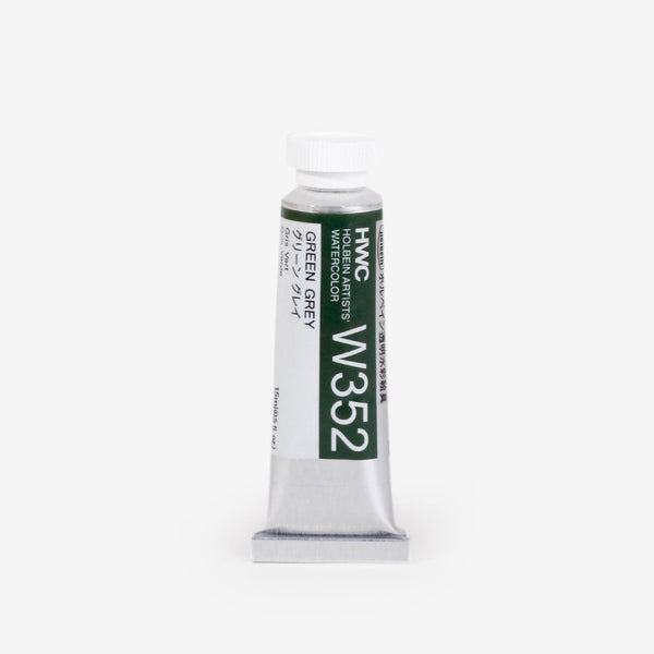 Holbein Artist's Watercolors 15ml Tube - Green Grey