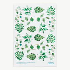 Artist Series Stickers: Foliage (STC-505)