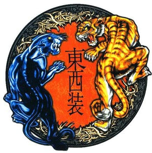 Top Heavy Black Panther + Tiger Fierce Battle Sticker