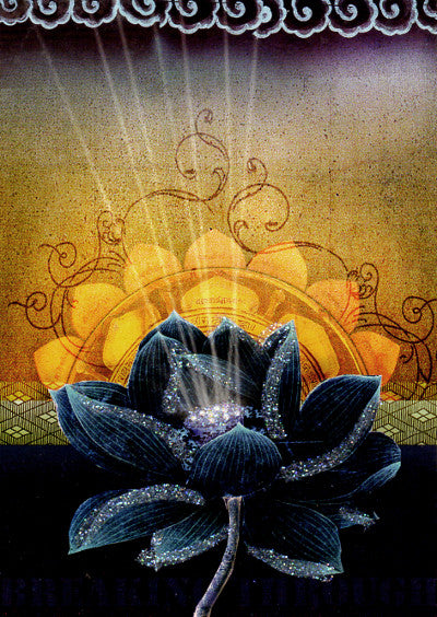 Lotus Breaking Through Papaya Bohemian Greeting Card