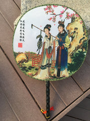 Feng Shui Hand Fan with the Chinese Romeo and Juliet