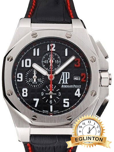 AP Royal Oak Offshore – Shaquille O'Neal - Appointment only