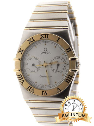 Omega White Constellation Full Bars 18k Yellow Gold & Ss Day/Date 33mm Watch