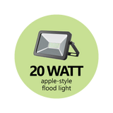 20 Watt Apple-Style Flood Light - Outdoor Flood Lights