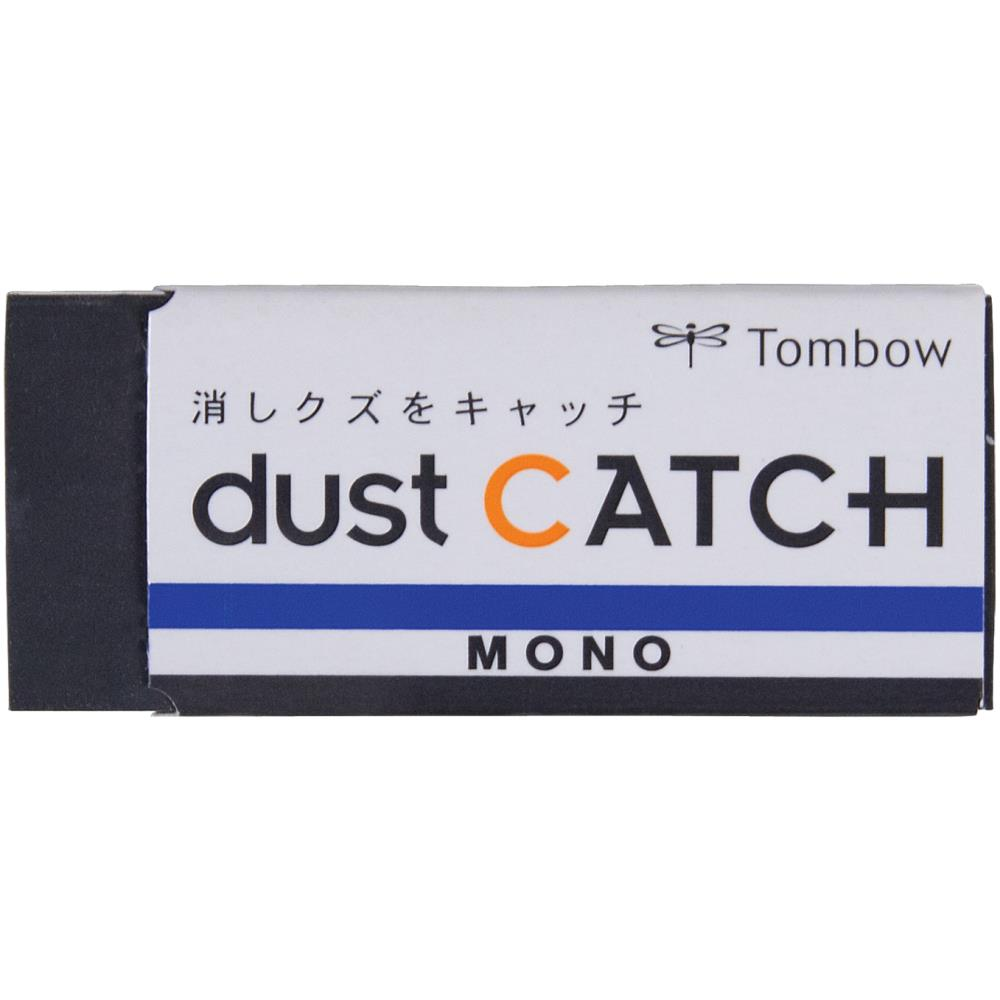 Tombow MONO Dust Catch Eraser Black