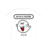 Ghost Tee Shirt in White