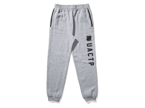 Undefeated Technical Sweatpants In Grey Heather