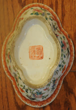 Load image into Gallery viewer, Rose Famille Footed Bowl