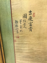 Load image into Gallery viewer, Antique Asian Painting on Silk