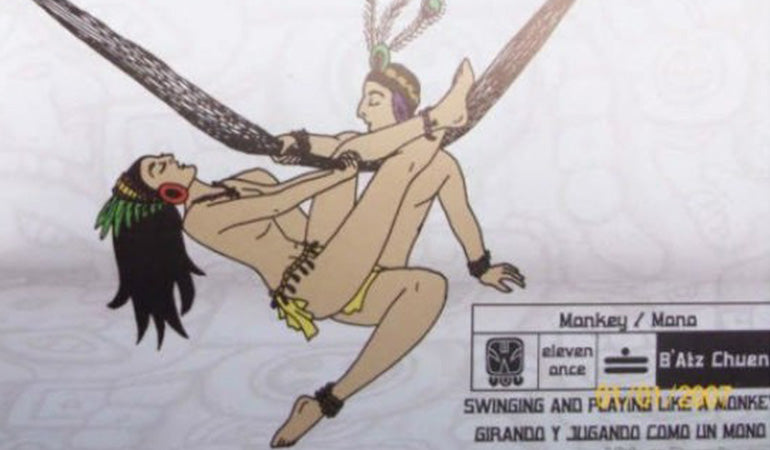 hammock sex monkey