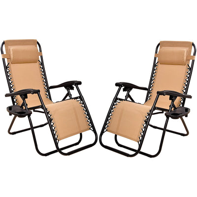 BalanceFrom Adjustable Zero Gravity Lounge Chair Recliners for Patio: Beige
