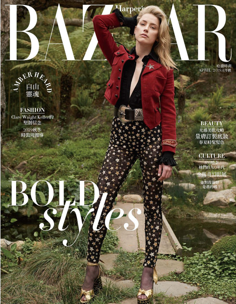 amber heard on harper's bazaar taiwan cover with laced hair extensions