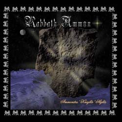 Rabbath Ammon - Ammonites, Knights, Nights