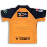 '20 Youth/Toddlers Clash Jersey