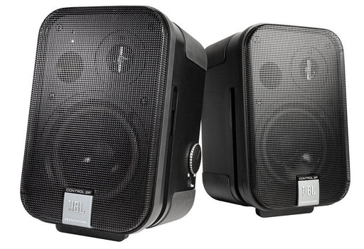 JBL C2PS Control 2P Compact Powered Reference Monitor (Pair) - Open Box