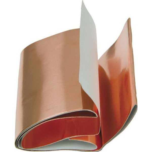 DiMarzio EP1000 Copper Shielding Tape