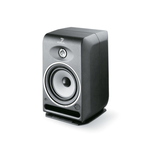 Focal CMS65 Monitor CMS-Series (Single) - Garage Sale